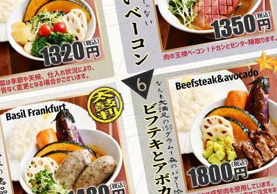 3pr_menu000